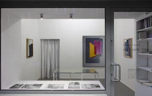Ausstellungsansicht Tamara Lorenz »real safe true« frontal